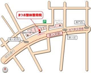 福岡市まつお整体整骨院の地図